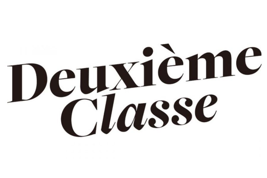 Deuxieme Classe(ドゥーズィエムクラス)